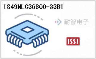 IS49NLC36800-33BI