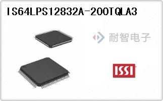 ISSI公司的存储器芯片-IS64LPS12832A-200TQLA3