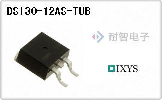 DSI30-12AS-TUB