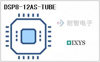 DSP8-12AS-TUBE