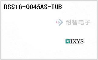 DSS16-0045AS-TUB