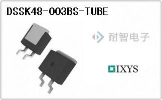 DSSK48-003BS-TUBE