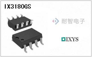 IX3180GS