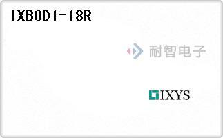IXBOD1-18R