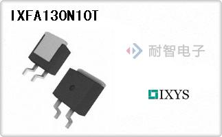 IXYS公司的单端场效应管-IXFA130N10T