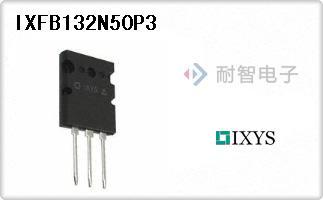 IXYS公司的单端场效应管-IXFB132N50P3