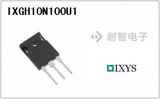 IXGH10N100U1