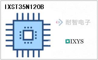 IXST35N120B