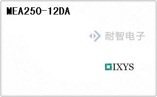 MEA250-12DA