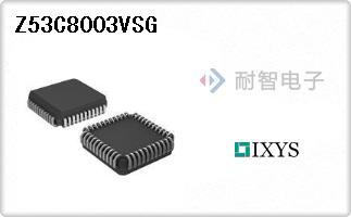 Z53C8003VSG