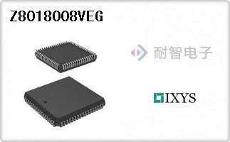 Z8018008VEG