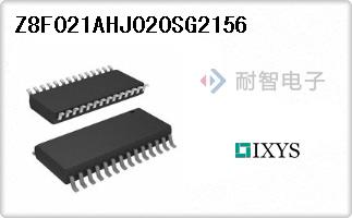 Z8F021AHJ020SG2156