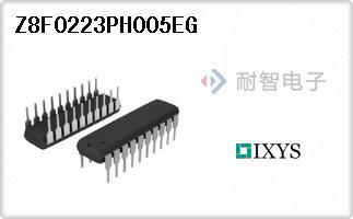 Z8F0223PH005EG