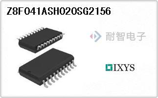 Z8F041ASH020SG2156