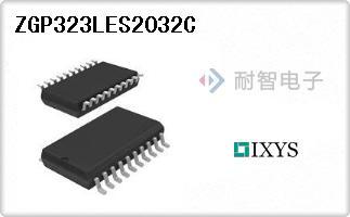 IXYS公司的微控制器-ZGP323LES2032C