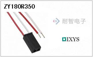 ZY180R350