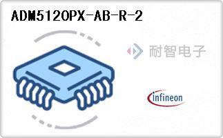 ADM5120PX-AB-R-2
