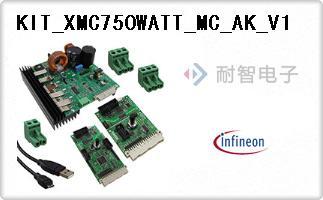 KIT_XMC750WATT_MC_AK_V1