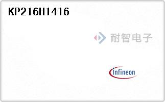 Infineon公司的压力传感器,变送器-KP216H1416