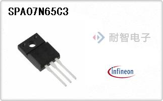 Infineon公司的单端场效应管-SPA07N65C3