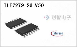 TLE7279-2G V50