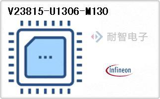 Infineon公司的光纤接收器-V23815-U1306-M130
