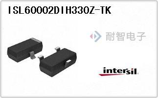 Intersil公司的电压基准芯片-ISL60002DIH330Z-TK