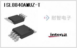 Intersil公司的DC-DC切换控制器芯片-ISL8840AMUZ-T