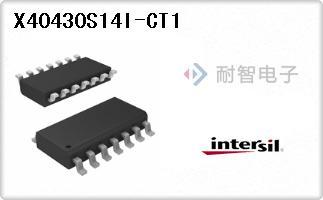 X40430S14I-CT1