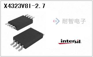Intersil公司的监控器芯片-X4323V8I-2.7