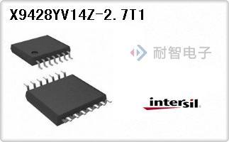 Intersil公司的数字电位器芯片-X9428YV14Z-2.7T1