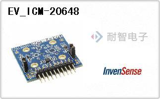 EV_ICM-20648