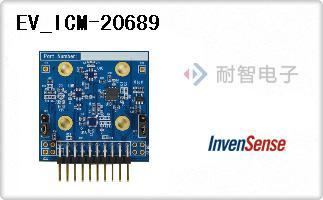 EV_ICM-20689