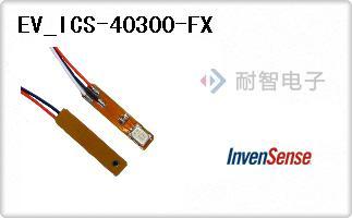EV_ICS-40300-FX