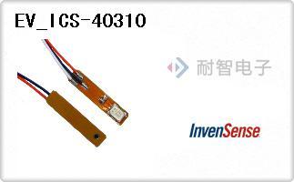 EV_ICS-40310