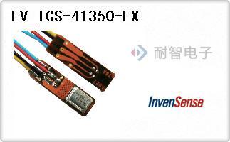 EV_ICS-41350-FX