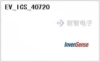 Invensense公司的评估和演示板和套件-EV_ICS_40720