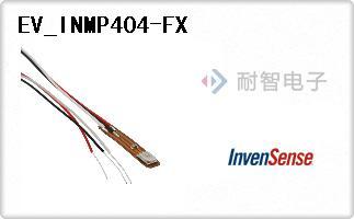Invensense公司的评估和演示板和套件-EV_INMP404-FX