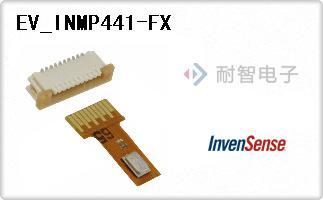 EV_INMP441-FX