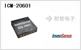 ICM-20601