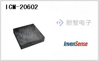 ICM-20602