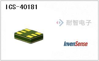 ICS-40181