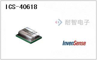 ICS-40618