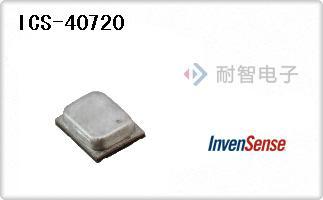 ICS-40720
