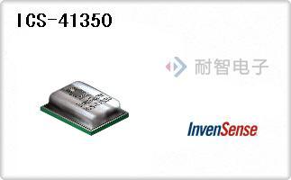 ICS-41350
