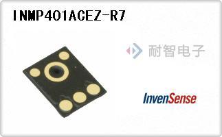 INMP401ACEZ-R7