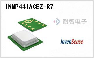 INMP441ACEZ-R7
