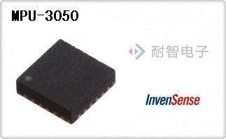 Invensense公司的运动传感器 - 陀螺仪-MPU-3050