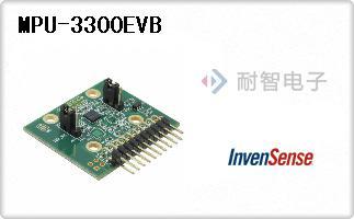 MPU-3300EVB