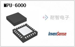 Invensense公司的运动传感器 - IMU(惯性测量装置)-MPU-6000